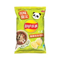 LAY'S LIMITED POTATO CHIPS 70g